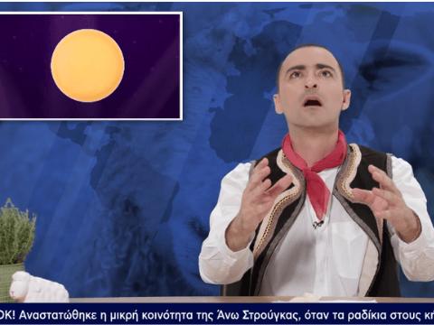 ΕΡΩΤΑΣ ΜΕ ΤΗΝ ΚΕΦΑΛΟΓΡΑΒΙΕΡΑ - ΗΠΕΙΡΟΣ LIVE