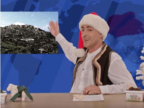ΤΥΡΙ-ΓΩΝΑ ΚΑΛΑΝTΑ - ΗΠΕΙΡΟΣ LIVE