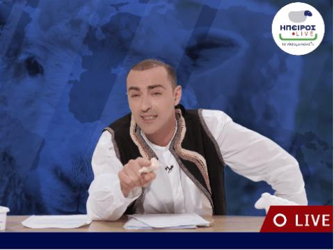 ΦΕΙΚ ΝΙΟΥΖ ΜΕΡΟΣ 2