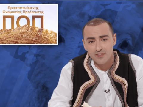 ΦΕΙΚ ΝΙΟΥΖ ΜΕΡΟΣ 3